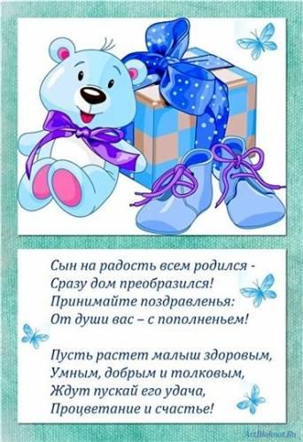 Поздравляем Юлию - Орхидею Фаленопсис - с рождением сыночка! 931688726