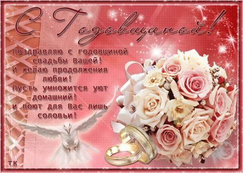 Поздравляем Муля со Стальной свадьбой! 697038572