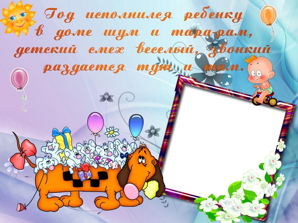 Текст поздравления мальчику с днем рождения
