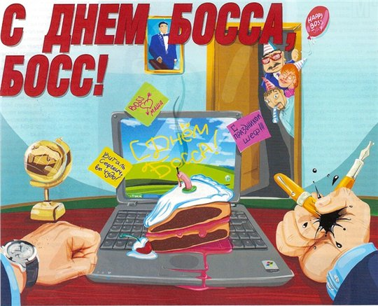 http://mir-otkritki.ru/_ph/322/2/677684971.jpg