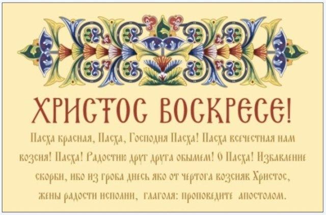 http://mir-otkritki.ru/_ph/34/656045992.jpg