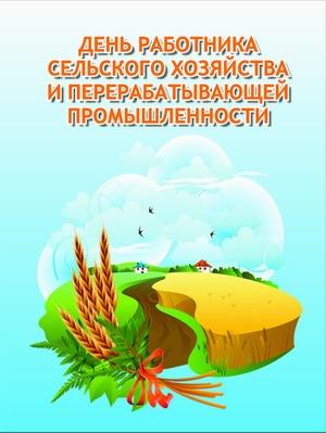 Комитет Мособлдумы по вопросам образования поздравил педагогов с Днем
