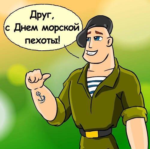аватарки с мокой: