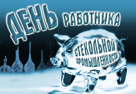 http://mir-otkritki.ru/_ph/375/2/748004434.jpg