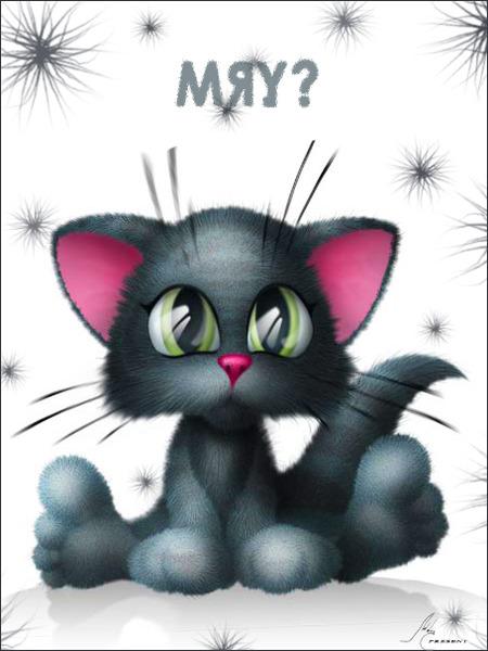 Открытки и анимация с всемирным днем кошек