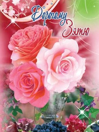 Красивые открытки с днем рождения натальи