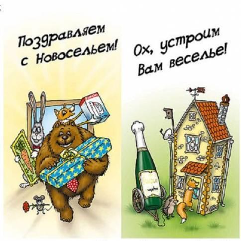 http://mir-otkritki.ru/_ph/55/2/223665027.jpg?1443812526