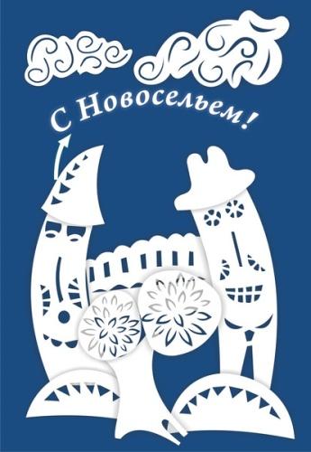 http://mir-otkritki.ru/_ph/55/2/386423454.jpg