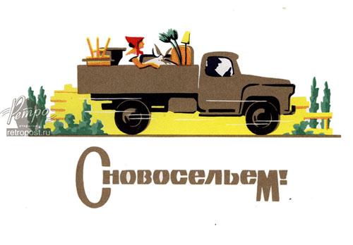 http://mir-otkritki.ru/_ph/55/2/641148258.jpg
