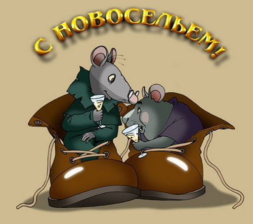 http://mir-otkritki.ru/_ph/55/2/693824266.jpg