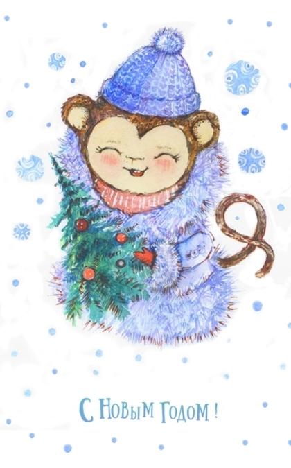Картинки, открытки новогодние с обезьяной