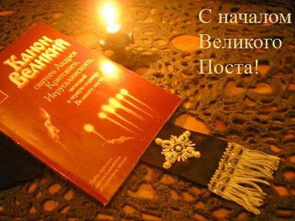 http://mir-otkritki.ru/_ph/61/777113454.jpg