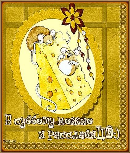 http://mir-otkritki.ru/_ph/92/2/867317660.jpg?1408156994