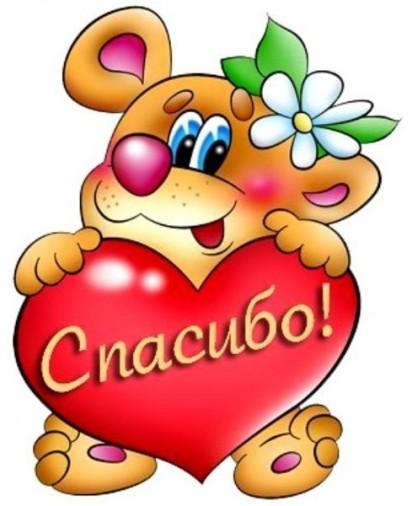 http://mir-otkritki.ru/_ph/98/340381493.jpg